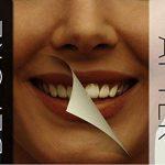 blanchiment dentaire white TOP 11 image 4 produit